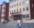 BİTLİS GÜROYMAK İpekyolu Mesleki ve Teknik Anadolu Lisesi